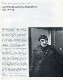 1972.4 The Art Gallery Magazine pg 1