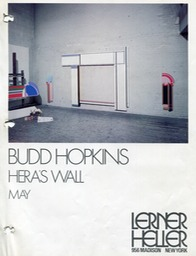 1978 Heras wall front