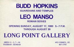 1980 Long Point Gallery solo show