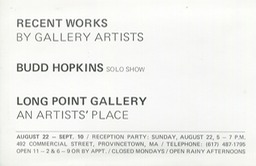 Aug 22-sept10 long point show no year posted